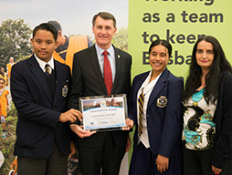 2015 Clean School Award
